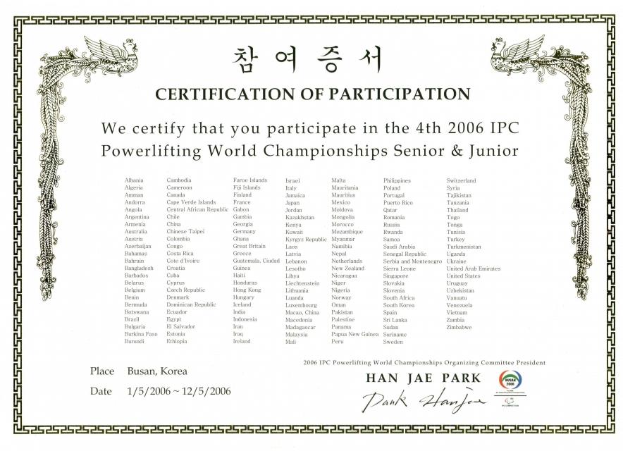 ceryfikat--organizacja-wyjazdu--Korea-Busan